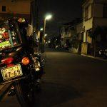 2011 山陰・瀬戸内ツーリング(1) 川崎~京都